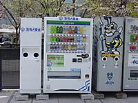 Kyuusyuu_machine2f