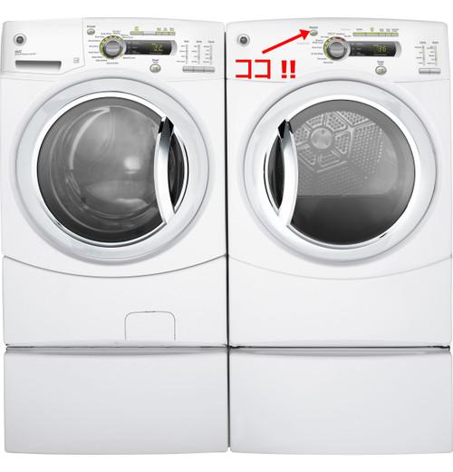 Dryers_2
