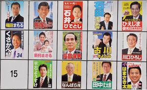 110404_senkyo_hakatathumb450x2768_3