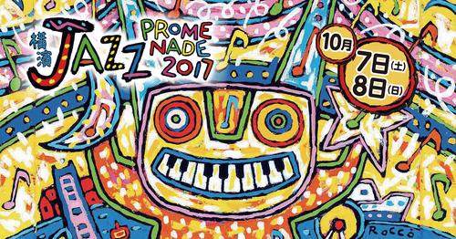 Jazzpro2017