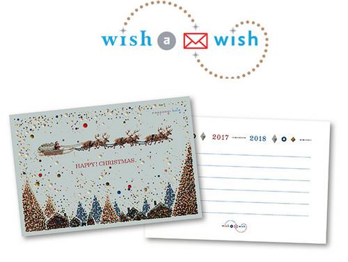 Wish_img1