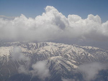 300pxmountains_of_afghanistan