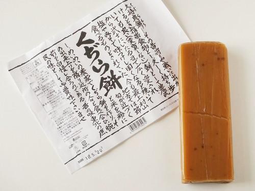 Meiyukuziramochiakazato2