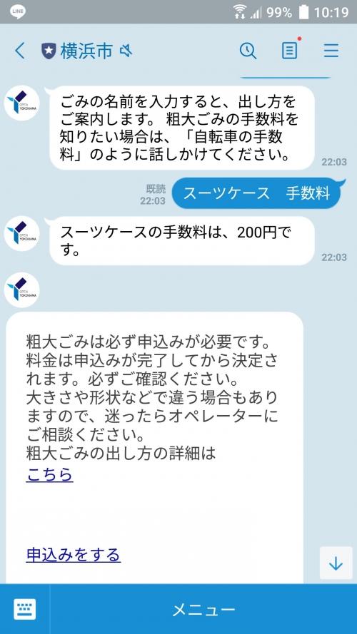 Screenshot_20200714101904